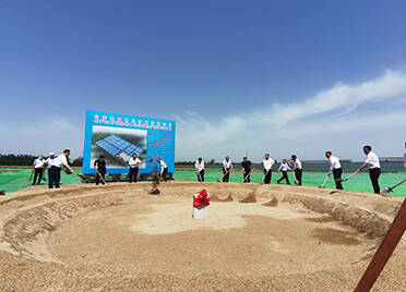 德州37个重点项目集中签约开工 总投资165.29亿元