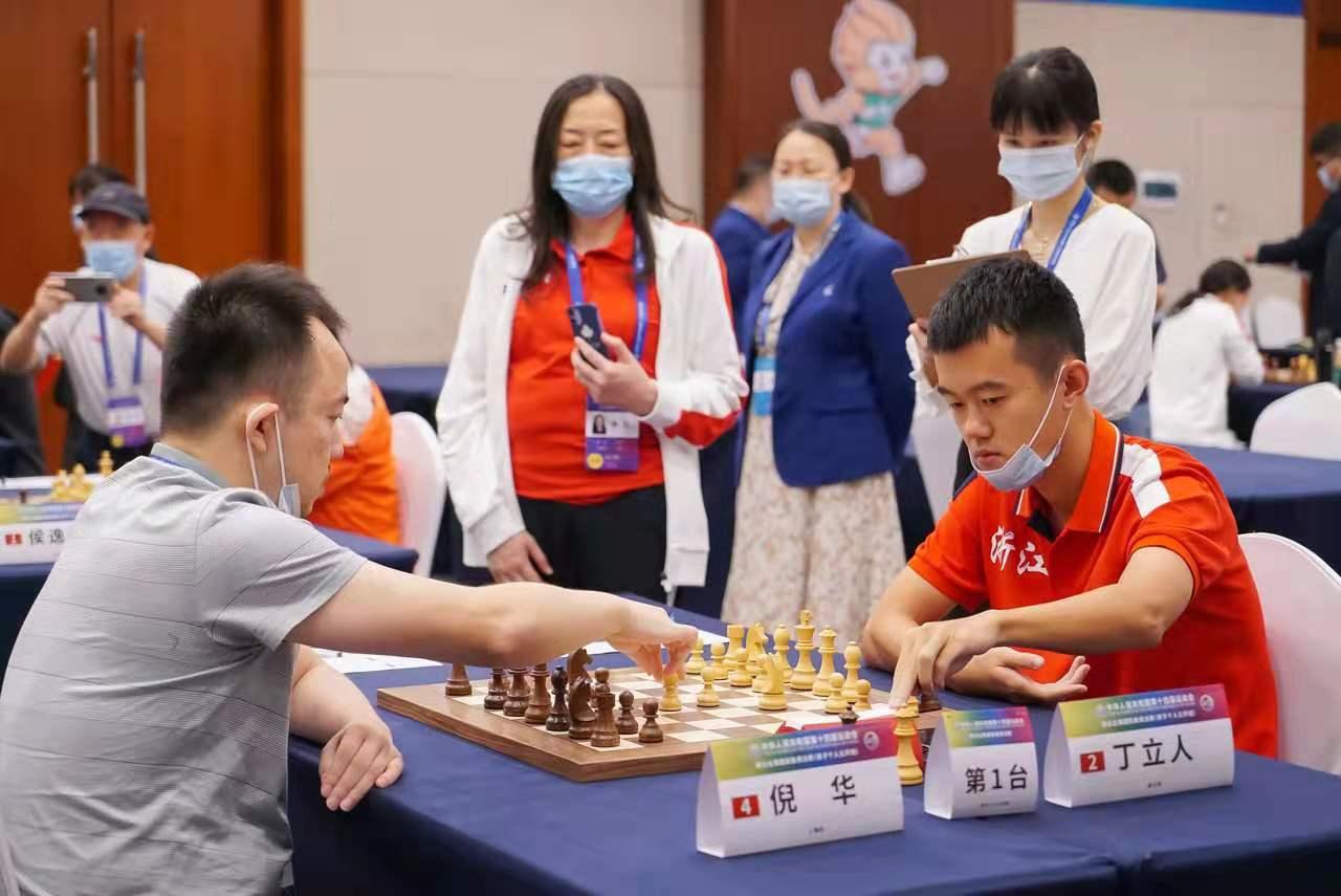 十四届全运快讯:国际象棋比赛 丁立人侯逸凡夺得男女公开组冠军