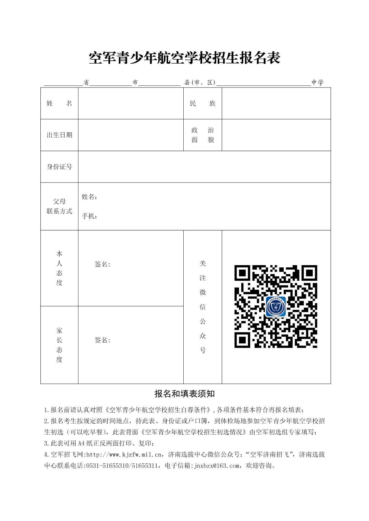 1ccc6332ae293aacfa4d10de52a6b15f.jpg