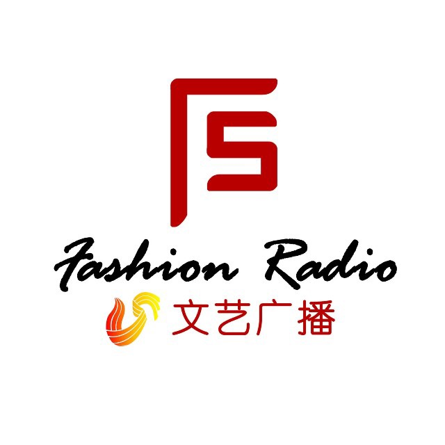 文藝頻道Fashion Radio